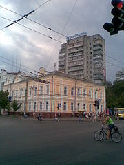 Old and modern buildings