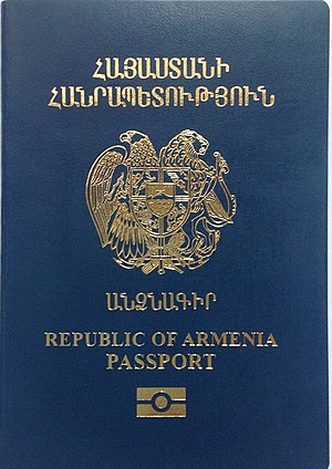 Armenian passport - The front cover of a contemporary Armenian Biometric Passport.