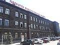 Մանկվարժական ինստիտուտի շենք 1.jpg