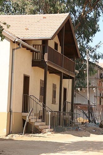 Sarona (colony) - Old Templer houses in Sarona
