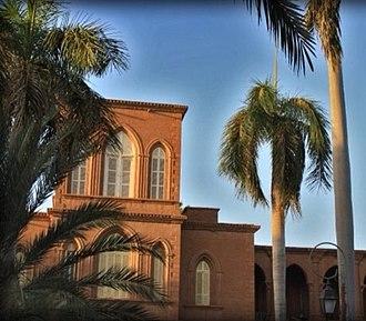 University of Khartoum - Image: جامعة الخرطوم 2013 05 01 08 31