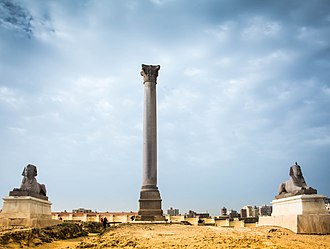 Serapeum of Alexandria - Victory Pillar, erected by Emperor Diocletian in 297 AD, at the Serapeum