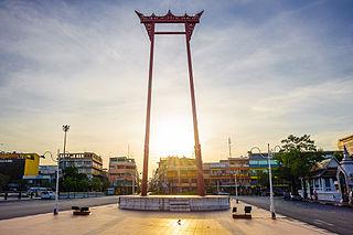 Sao Chingcha Subdistrict subdistrict in Phra Nakhon district, Bangkok, Thailand