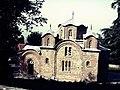 †Манастир Св. Пантелејмон-Горно Нерези Скопје, Македонија - panoramio.jpg