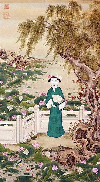 Empress Xiaoshencheng - Image: 《孝慎成皇后观莲像》