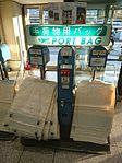 コロ付き 手荷物用バッグ 2016 (30774866052).jpg