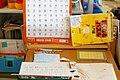 ジャポニカ学習帳 ドラゼミ 宮本算数教室の教材 賢くなるパズル入門編 (5394729662).jpg