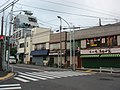 三宿・池尻交差点1 (2008-06-17).JPG