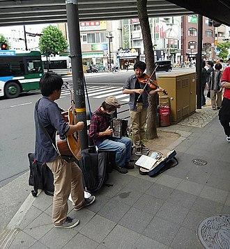 Itami, Hyōgo - Itami Machinakanaka Bar on-street performance