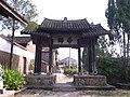 刘基庙的帝师牌坊 - panoramio.jpg