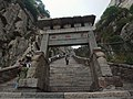 升仙坊 - Flying Immortals Archway - 2012.06 - panoramio.jpg