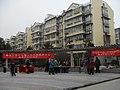 南京武定新村 - panoramio (5).jpg