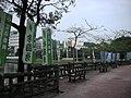 台北市內湖區碧湖公園 - panoramio - Tianmu peter (1).jpg
