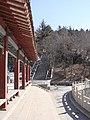 台阶 - panoramio.jpg