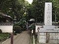 妙楽寺入口.jpg