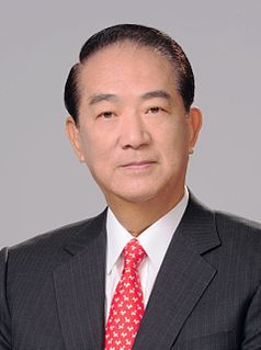 James Soong Chairman of People First Party, former Governor of Taiwan Province