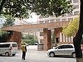 官渡区人民政府 - panoramio.jpg