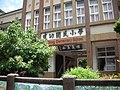 建功國小 JianGong Elementary School - panoramio.jpg