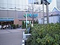 恵比寿東口 - panoramio.jpg