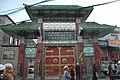拉萨 清真寺 - panoramio.jpg
