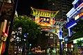 朝陽門, Chinatown's East Gate - panoramio.jpg
