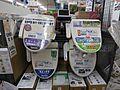 温水洗浄便座 2012 (6814578332).jpg
