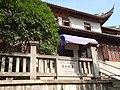 溪口文昌阁 - 2009-09-20 - panoramio.jpg