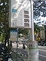 看那高鐵快捷公車的名字被市公車取代了 (130607) - panoramio.jpg