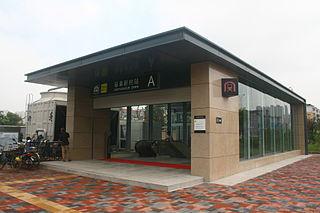 Cuifuxincun station metro station in Tianjin, China