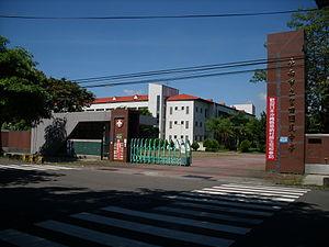 Guantian District - Image: 臺南市立官田國民中學