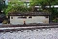 蒸汽火車加煤台 Early coaling station at Fenqihu Station - panoramio.jpg