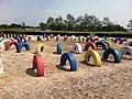 蓼沼公園 20115月 - panoramio.jpg