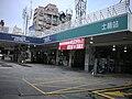 西歐加油站士林站 20080309.jpg