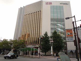Yokkaichi - Kintetsu Yokkaichi Station