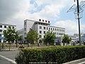 长春新华印刷厂-原满洲帝国印刷厂 Manchuria Empire Printery - panoramio.jpg