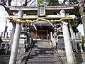高宮神社 寝屋川市高宮2丁目 2013.2.13 - panoramio (1).jpg