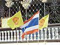 005 Flags near Entrance (9205319733).jpg