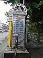 01519jfQuirino Highway Bridge River Santa Monica Novaliches Quezon Cityfvf 02.jpg