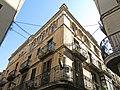 021 Casa Tomàs, o Artigas, c. Parellada 11-13 - c. Font (Vilafranca del Penedès).jpg