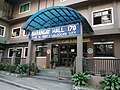 0297jfFunnside Highways Sunset Barangay Caloocan Cityfvf 12.JPG
