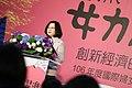 03.08 總統出席「106年度國際婦女節」開幕活動 (33189706701).jpg