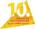 10. Arabische Kulturwochen Hamburg.jpg