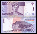 10000 rupiah bill, 2010 revision (2014 date), processed, obverse+reverse.jpg