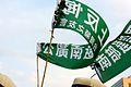 1025反馬嗆中大遊行-台大線 IMG 0138 (2971523246).jpg