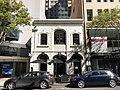 104 Edward Street former Henry Box & Son – Coachbuilders Building, Brisbane.jpg