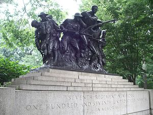 107th Infantry Memorial - The memorial in 2008