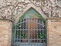 114 Vil·la Montserrat, c. Rei Pere el Cerimoniós 11 (Vilanova i la Geltrú), portal.jpg