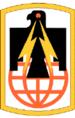 11Signal Brigade