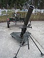 120 mm M1982 mortar.jpg