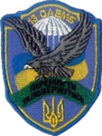13 ОАеМБ(с1).png